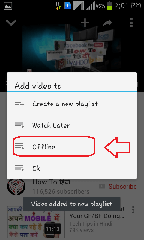 watch youtube offline android
