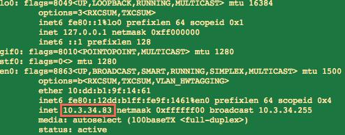 terminalifconfigaddr-get-ip-address-on-mac--3-best-ways-to-find-an-ip-on-a-mac